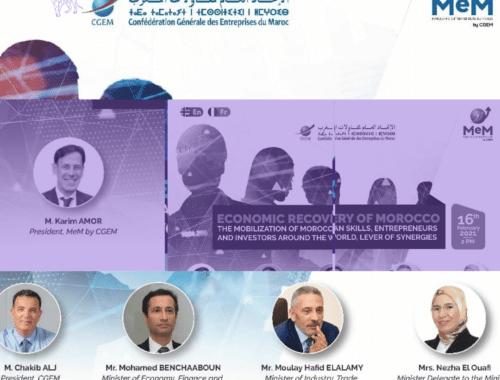 MeM by CGEM Conference